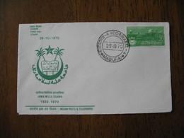 FDC Lettre Inde  1970  -   Jamia Millia Islamia      Madurai - FDC