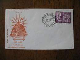 FDC Lettre Inde  1970  -  Maharsi Valmiki     Madurai - FDC
