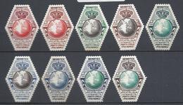 Monaco Vignette - Reinatex - Neuf Avec Adhérence - 1952 - Poste Aérienne