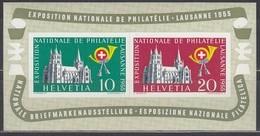 SCHWEIZ, Block 15, Postfrisch **, NABA 1955 Lausanne - Blocks & Kleinbögen