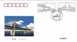 31605. Carta F.D.C. CHINA 2001. Wuhu Bridge Over The YANGTZE River - 1949 - ... People's Republic
