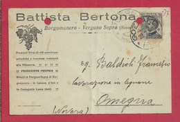 Battista Bertona - Borgomanero - Piccolo Formato - Viaggiata - FORI D'ARCHIVIAZIONE - Publicité