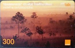 Mobilecard Thailand - Orange  - Landschaft - Bäume - Thaïland
