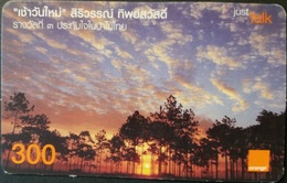 Mobilecard Thailand - Orange  - Landschaft - Bäume - Sonne - Thaïland