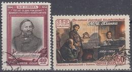 URSS / RUSIA 1954 Nº 1701/1703 USADO - 1923-1991 URSS