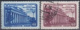 URSS / RUSIA 1954 Nº 1721/1722 USADO - 1923-1991 URSS