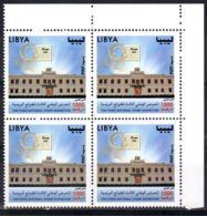 2018; 3. Nationale Briefmarkenausstellung, Misurata; Mii-Nr. ???; Im 4er-Block, Postfrisch. Los 51043 - Libye