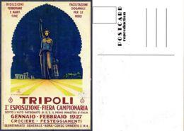 Februar 1927; Ansichtskarte Des Plakates Der 1. Fiera In Tripoli, Reproduktion , Los 51047 - Libyen