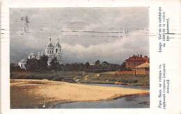 Russia - LUGA - View Of The Cathedral From The River - RED CROSS POSTCARD. - Russia