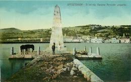 WW GRECE 1916 Céphalonie... - Grèce