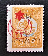 SURCHARGE 1921 - ADANA - NEUF * - YT 630 - MI 754 I - TRES RARE EN NEUF - 1858-1921 Empire Ottoman