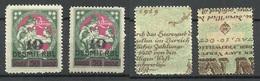LETTLAND Latvia 1921 Michel 70 Normal + Inverted Print MNH - Lettland