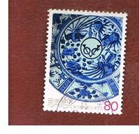 GIAPPONE (JAPAN) - SG 3162   -    2003  400^ ANNIVERSARY OF EDO SHOGUNATO: OPENING COUNTRY TO WORLD  - USED° - 1989-... Imperatore Akihito (Periodo Heisei)