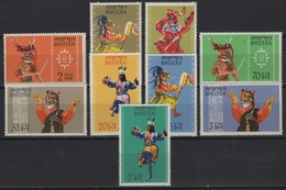 Bhutan (1964) Yv. 19/27  /  Dress - Dresses - Costumes - Vestidos - Folklore - Dances - Masks - Culturen
