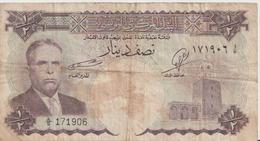 TUNISIA P. 57 1/2 D 1958 F - Tunisie