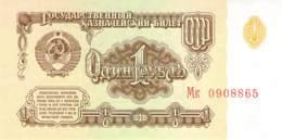 1 Rubel Rußland 1961 UNC - Russland