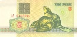 3 Rubel Weißrußland 1992 - Billets
