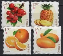 China (2018) - Set - #18  /  Fruits - Frutas - Fruits