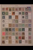 \Y CUBA\Y 1850's - 1980's ALL DIFFERENT Mint & Used Collection On Printed Pages, Useful Ranges Inc Isabella Imperf Mint  - Timbres