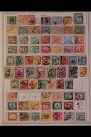\Y EGYPT\Y 1870's - 1980's ALL DIFFERENT Mint & Used Collection On Printed Pages, Many Complete Sets Inc 1969 Flag Set O - Timbres