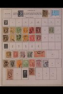 \Y GREECE\Y 1880's -1980's. ALL DIFFERENT Mint & Used Collection On Printed Pages, Many Complete Sets, Many Pages With N - Timbres