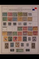 \Y PANAMA\Y 1887-1984.ALL DIFFERENT Mint & Used Collection On Printed Pages With A Useful Range Of Issues, Many Sets, A - Timbres