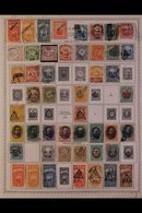 \Y PERU\Y 1862 - 1993.EXTENSIVE ALL DIFFERENT Mint & Used Collection, Presented On Printed Pages With Many Complete Set - Timbres