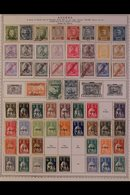 \Y PORTUGUESE COLONIES\Y 1870-1970. EXTENSIVE ALL DIFFERENT Mint & Used Collections On Printed Pages, Featuring Useful R - Timbres