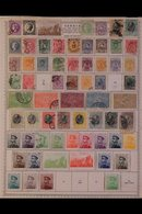 \Y SERBIA\Y 1860's - 1940's. ALL DIFFERENT Mint & Used Collection, Presented On Pages. (145+ Stamps) For More Images, Pl - Timbres