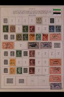 \Y SYRIA\Y 1919 - 1980's. ALL DIFFERENT Mint & Used Collection, Presented On Printed Pages With Collection Strength In P - Timbres