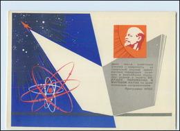 A7648/ Raumfahrt Rußland Zukunft 1962  Lenin Keine AK - Russia