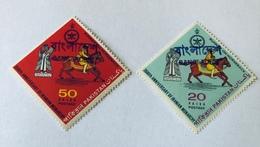 Bangladesh 1972-73 Provisional HS Ovpt Pakistan IRAN  Iranian Monarchy Horse Riding Iran MNH - Bangladesh