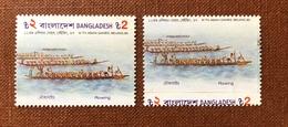 Bangladesh China Asian Game Beijing 90 Boat Racing Rowing Error Major Perf Shift MNH - Bangladesh