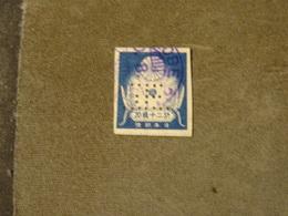 JAPON 1923  Perforé Perfin - Usati