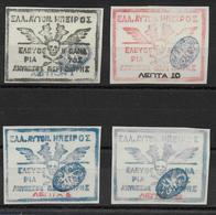 EPIRE - 1914 - YVERT N°1/4 OBLITERES (NON GARANTIS AUTHENTIQUES ET DEFECTUEUX :AMINCIS) - COTE = (900) EUR. - Autres - Europe