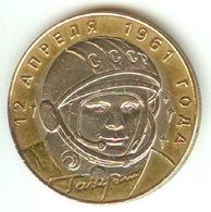 Russia 10 Rubles 2001 Gagarin Y#676 - Russia