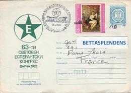 LSC 1978 - ESPERANTO - RUSSIE - Congrès De L'Esperanto à VARNA - Entier Postal Et Timbre - Esperanto