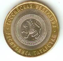 Russia 10 Rubles 2005 Republic Tatarstan Y#891 - Russia