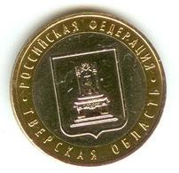 Russia 10 Rubles 2005 Tverskaya Obl Y#888 - Russia