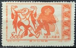 1953 CHINA MNH NG Dunhuang Mural Art Gloriuos Motherland Series II - Neufs