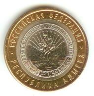 Russia 10 Rubles 2009 Republic Adigeya Y#987 - Russia