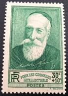 N° 343  NEUF ** SANS CHARNIÈRE ( LOT:179 ) - Unused Stamps