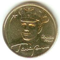 Russia 2 Rubles 2001 Gagarin Y#675 - Russia