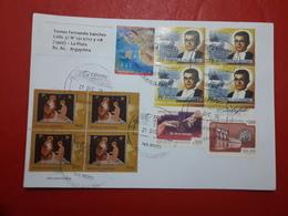 Enveloppe De L'Argentine Distribuée Avec Timbres De Valdivieso, Noël Et L'Armée Du Salut - Cartas