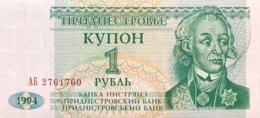 Transnistria 1 Ruble, P-16 (1994) - UNC - Moldawien (Moldau)