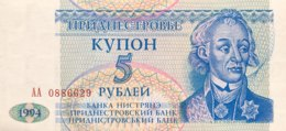 Transnistria 5 Rubles, P-17 (1994) - UNC - Moldawien (Moldau)