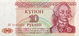 Transnistria 10 Rubles, P-18 (1994) - UNC - Moldawien (Moldau)