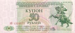 Transnistria 50 Rubles, P-19 (1993) - UNC - Moldawien (Moldau)