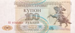 Transnistria 100 Rubles, P-20 (1993) - UNC - Moldawien (Moldau)
