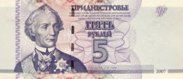 Transnistria 5 Rubles, P-43a (2007) - UNC - Moldawien (Moldau)